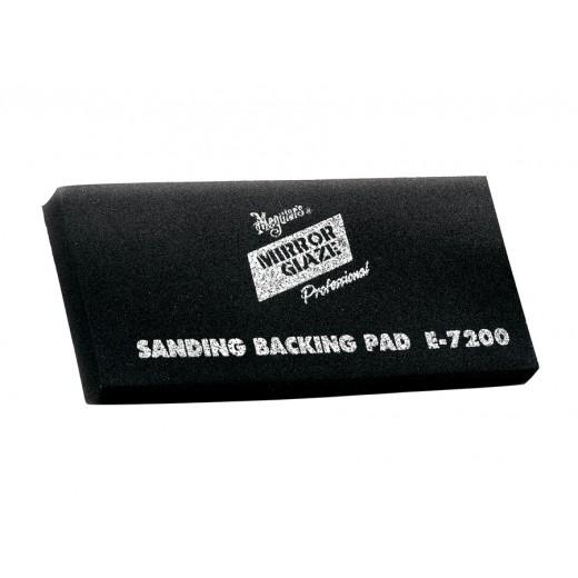 Meguiars Hi-Tech Sanding Backing Pad 5,5 - podložka pro ruční broušení