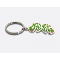 Dodo Juice Key Ring